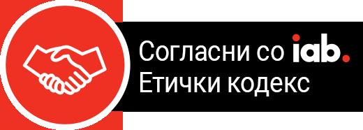 Македонски Медиа Сервис